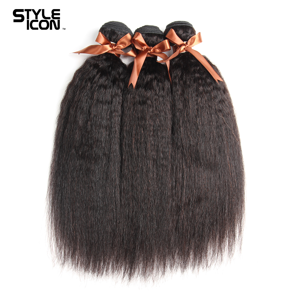 Styleicon Kinky Straight Hair 3 Bundles Non Remy Peruvian Human Hair Weave Natural Color Hair Extensions Free Shipping