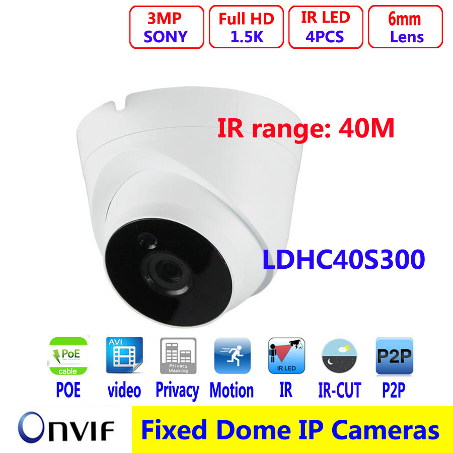 Onvif waterproof vandalproof high resolution 2048x1520 real time IP dome camera 3MP 6mm fixed lens 40m IR distance hkes high resolution audio ip camera wired 720p onvif 3 6mm lens indoor cctv ir dome ip cam