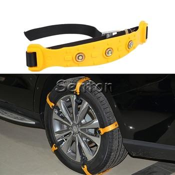 10pcs/set Car Tire Snow Chains Beef Tendon VAN Wheel Tyre Anti-skid TPU Chains 37 x 4.7cm car accessories
