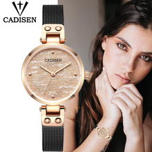 CADISEN Fashion Women's Watch Lady Wrist Watches Luxury Casual Female Quartz Watch Relogio Feminino Relojes Mujer Drop Shipping