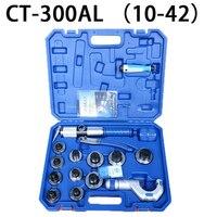 1PC Manual Hydraulic Tube Expander CT-300AL (10-42mm) Expanding Tool Set (3/8 To 1-5/8) Hydraulic Tube Expander Tool