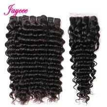Jaycee Brazilian Deep Wave Bundles With Closure Human Hair Deep Curly 3/4 Bundles With Closure Cheap Deep Curly Hair Weaving
