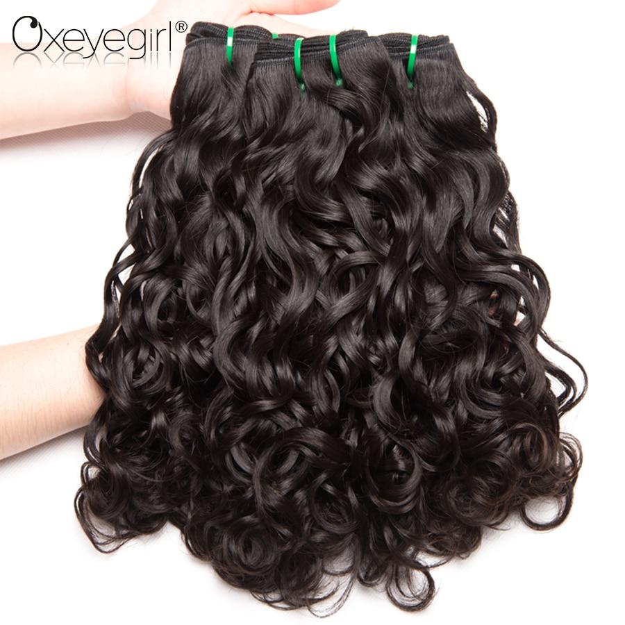 "Oxeye girl Peruvian Virgin Hair Bundles Water Wave Human Hair Bundles 10""-28"" Double Weft Hair Weaving Black Color 1 Piece"