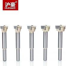 Huhao 2 шт/лот деревообрабатывающие сверла 12 мм 80 Форстнер