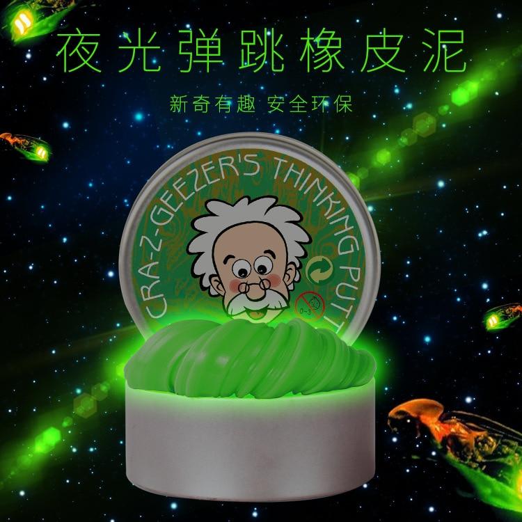 4 Colors Fluorescence Light Luminous DIY Glow In Dark Playdough Rubber Mud Plasticine Putty Clay Education New Toys