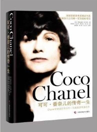 Coco Chanel In Livres From Fournitures Scolaires Et De