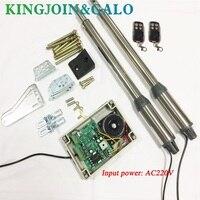 Motores de portão automático balanço para 300 kg portão 2 controles remotos motor for gate gate motor swing gate controller -
