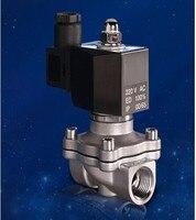 1 1/4 дюйма Нержавеющаясталь Электрический электромагнитный клапан нормально закрытый IP65 площадь катушки воды электромагнитный клапан