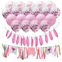 Flamingo Party Decoration Happy Birthday Banner Hawaiian Tropical Balloon Summer  Beach Decorations