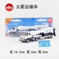 1PC 16.5cm mini tractor-trailer transporter children toy gift German SIKU alloy car model flatbed truck yacht Helicopter rocket