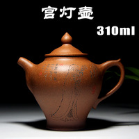 Palace Lamp Tea Pot Yixing Zisha Teapot Famous Authentic Teapot Craft Artist Original Mine Slope Mud