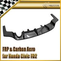 Автомобильные аксессуары для Civic 2006 4 двери FD2R углеродного волокна type R Js стильный, для заднего бампера под диффузором (JDM) Глянцевое волокно с