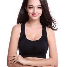 Seamless Yoga Top for Women