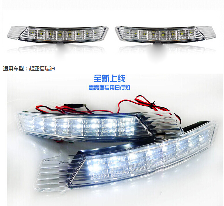 2009~2012 KIA Forte daytime light,rio,Free ship!LED,Forte fog light,ceed,k 3;cerato,k3 day light,Borrego,Carnival,koup,magentis kia ceed автомобили с пробегом