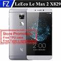 """Оригинал LETV LeEco LE MAX 2 Х 829 5.7 """"IPS 2 К Snapdragon 820 quad core Android 6.0 4 Г LTE 21MP 4 ГБ RAM 64 ГБ ROM OTG отпечатков пальцев"""