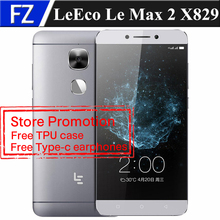 "Original LETV LeEco LE MAX 2X829 5.7 ""IPS 2 K 21MP Snapdragon 820 quad core Android 6.0 4G LTE 4 GB RAM 64 GB ROM OTG huella digital"