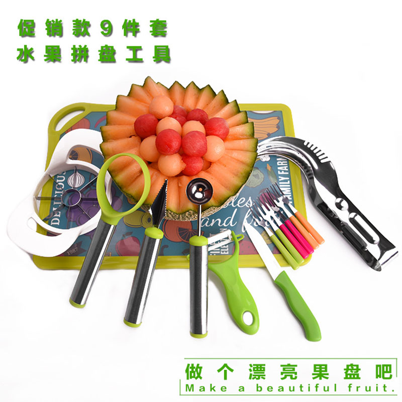 3 Styles Stainless Watermelon Melon Slicers Creative Fruit Cutter