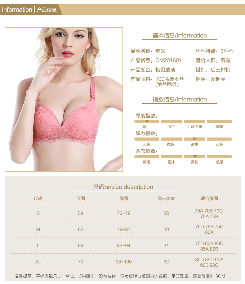2d620c3fc65 Deep V Sexy Bra Cup Breathable Silk Stoma Adjustable Underwear ...