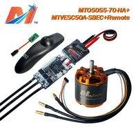 Maytech motor de popa elétrico combo 1 pcs 5055 70kv brushless motor + 1 pcs SuperESc Baseado em VESC + 1 pcs controle remoto (3 PCS)