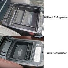 2003-2009 автомобиля центральный подлокотник консоли ящик для хранения Органайзер для Toyota Land Cruiser Prado 120 FJ120 аксессуары