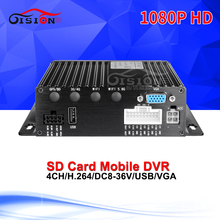 Free Shipping SD Card Mobile Dvr 1080P AHD Video Recorder 4CH Video/Audio Input VGA Output CCTV Security System Vehicle Car Dvr