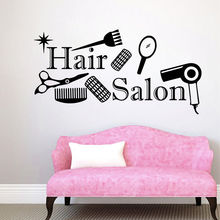 Free shipping DIY Wall Vinyl Decals Scissors Comb Decal Beauty Hair Salon Window Sticker Decor