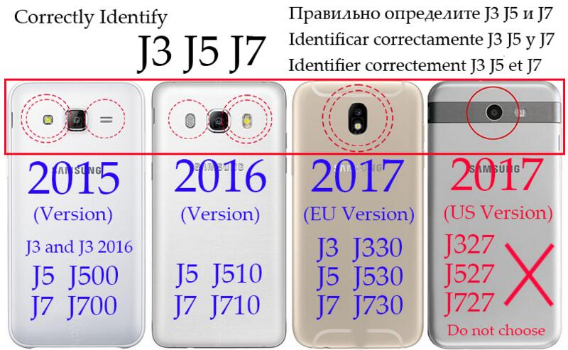 J3 J5 J7