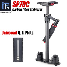 SP70C  handheld carbon fiber camera stabilizer 3KG bear DSLR video steadicam steadycam for Nikon Canon 5D2 5D3 Sony VS S60