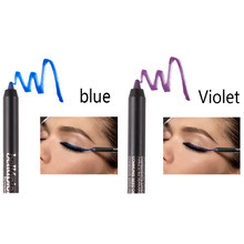 1PC Fashion Women Long-lasting Eye Liner Pencil Pigment White Color Waterproof Eyeliner Pen Eye Cosmetics Makeup Tools(China)