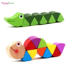 2pcs Wooden Building Blocbaby early education creative color twists and turns twisted insects snake children toys