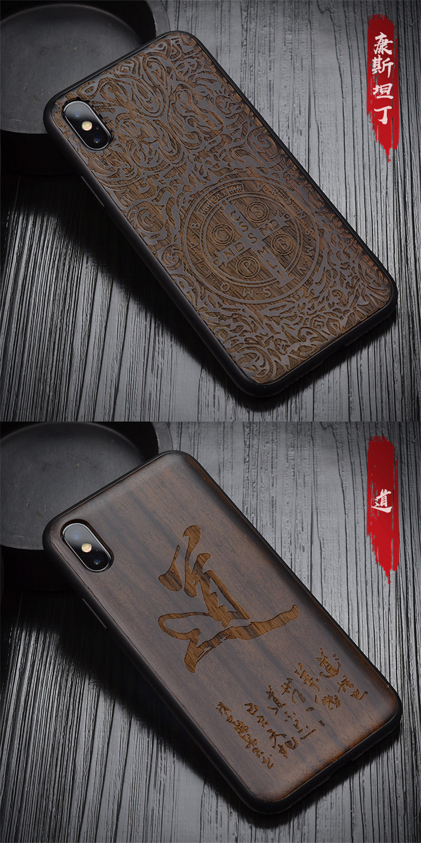 2018 New For iPhone X Case Black Ebony Wood Cover For iPhone X iPhone 10 Carved TPU Bumper Wooden Protective Case 5 (10)