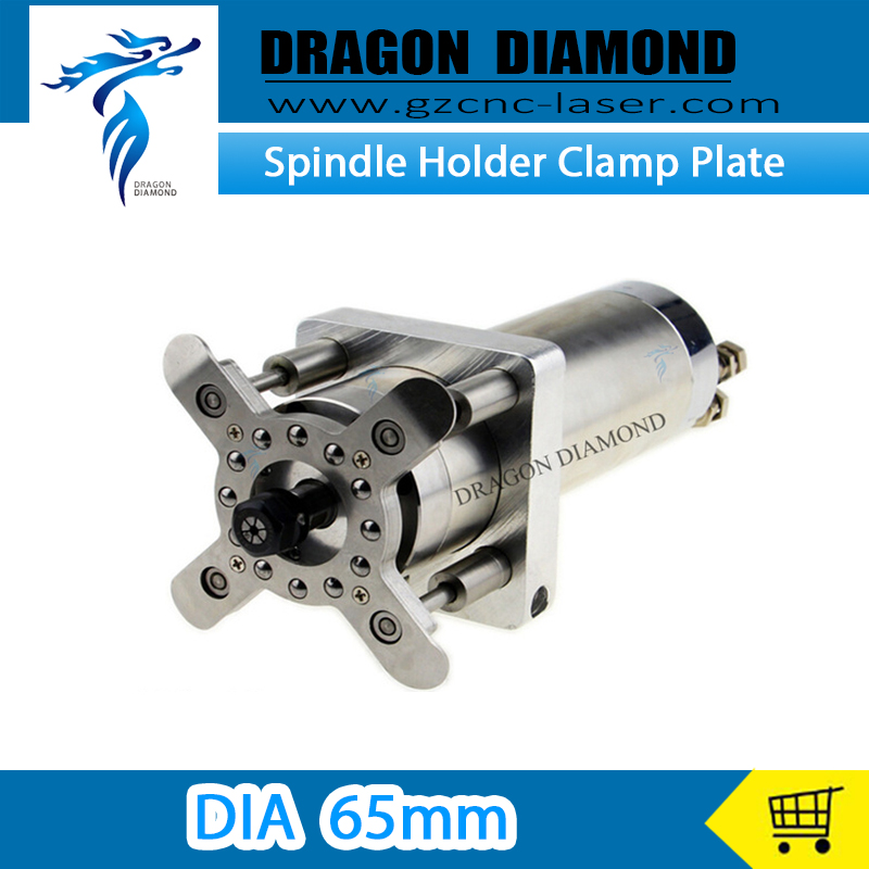 CNC Spindle Motor Auto Pressure Plate Dia 65mm for 0.8kw/1.5kw Spindle Holder Clamp Plate For CNC Router Machine 3d printer parts 65mm spindle diameter auto pressure foot fixture holder for cnc router diy accessories cnc plate clamp