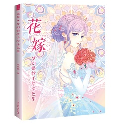 Gorgeous Wedding Dress Hand Painted Coloring Book Dreamy Wedding Color Pencil Line Drawing Tutorial Book