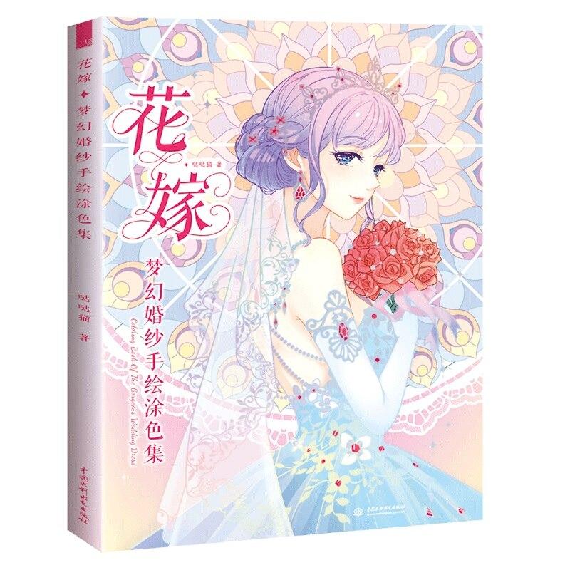 Lindo vestido de Casamento Vestido de Casamento de Sonho Pintados À Mão Livro Para Colorir Lápis de Cor Desenho de Linha Livro Tutorial