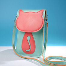 Great Leather Cat Bag – Not for the Cat