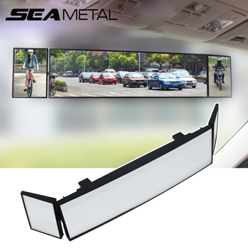 Adjustable Trifold Rearview Mirror