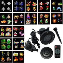 BEIAIDI 16 Patterns Outdoor Garden Laser Projector Lamp IP65 Moving LED Stage Light Christmas Birthday Wedding Decoration Lamp