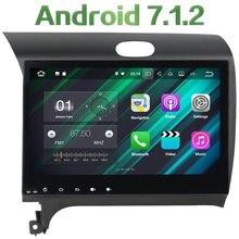 "10.1"" Android 7.1.2 Quad core 2din 1024*600 2GB RAM GPS Navi Car DVD Multimedia Player Radio For Kia K3 2012 2013 2014 2015"