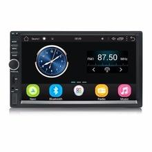 """Авто Радио 2 Din Android gps навигации автомобильный радиоприемник стерео 7 """"1024*600 Универсальный Автомобильный плеер Wi-Fi bluetooth USB аудио"""