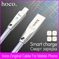 Marca hoco Original USB Cable de Carga Para El Rayo Cargador Para apple iphone ipad usb otg cable de datos del teléfono móvil de oro Cables