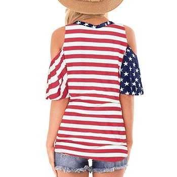 Stars Stripes American T-Shirt  1