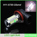 2 Unids/lote 5730 33SMD H11 LED Luces de Niebla, H11 Luz Antiniebla Coche Bombillas LED Luces Diurnas DRL de Luz Super Brillante Blanco Del Envío Libre