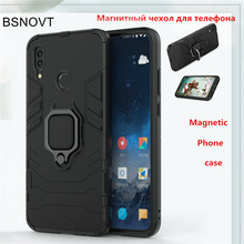Huawei P Smart 2019 Case TPU+ PC Magnetic Hard Finger Ring Anti-knock For Cover