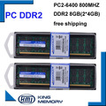 Оперативная память KEMBONA для настольных ПК  2 шт./лот  DDR2  8 ГБ  комплект (2x4гб)  800 МГц  pc2-6400  двухканальная DDR2  8 ГБ  совместима с настольными компь...