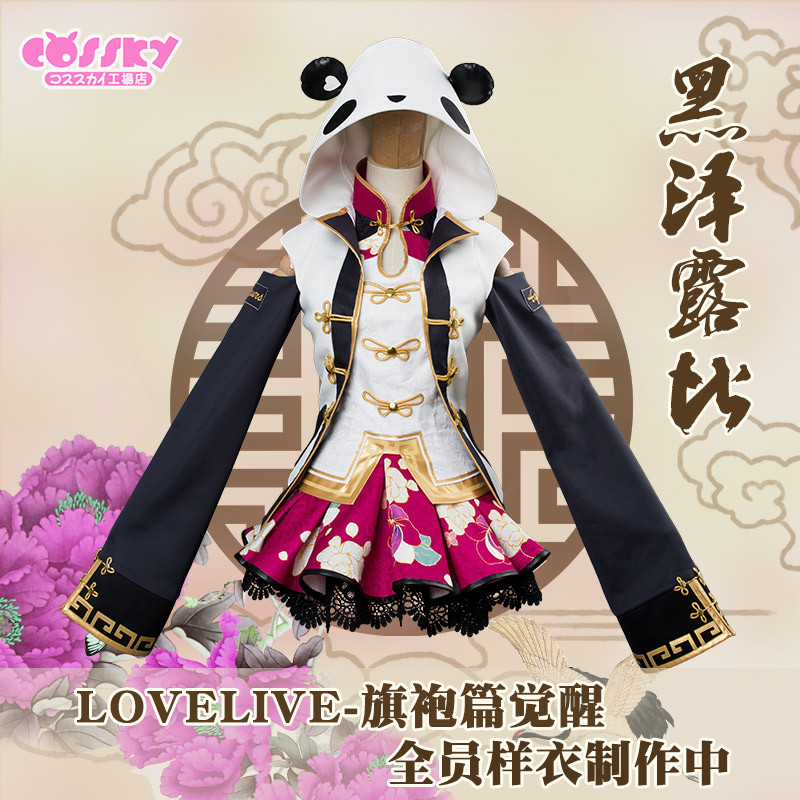 Hot New Love Live Sunshine Aqours Tsushima Cheongsam Awakening Dress Lovely Cosplay Costume Women Dress Halloween