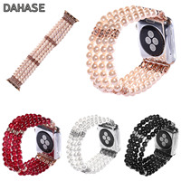 Luxury Four Rows Pearl Bracelet For Apple Watch Band 38MM 42MM Wristband For IWatch Series 1