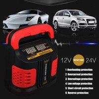 DC 12V 24V Car Battery Charger Start up Starting Car Charger Portable For Car Battery Charger Booster Buster High Technology