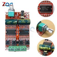 XH M531 20W x 2 DC 12 15V YDA138 E Digital Amplifier Module Adjustable Stereo HIFI Class D Audio Amplifier Board