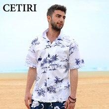 여름 스타일 남자 셔츠 코 튼 하와이 비치 대형 반팔 의류 멋진 드레스 셔츠 남자 하와이 인쇄 셔츠