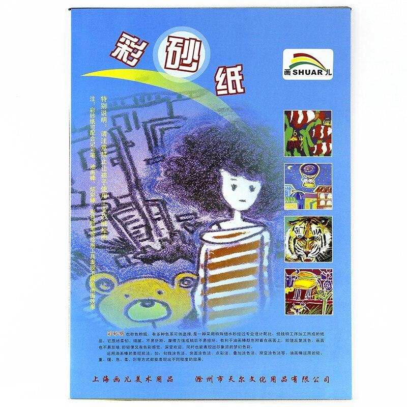 graffii desenho cor brilhante brilho papel papelaria 03